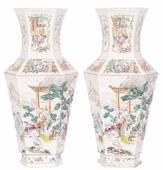 Vases CHINA 18 th century